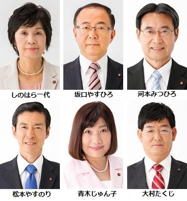 20170122ibarakishi.png