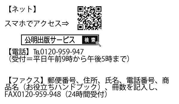 180713_01.jpg